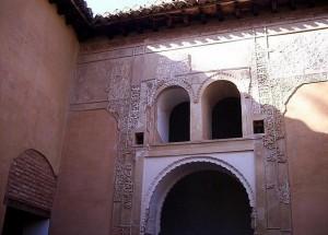 Casa Nazarí en la Alhambra